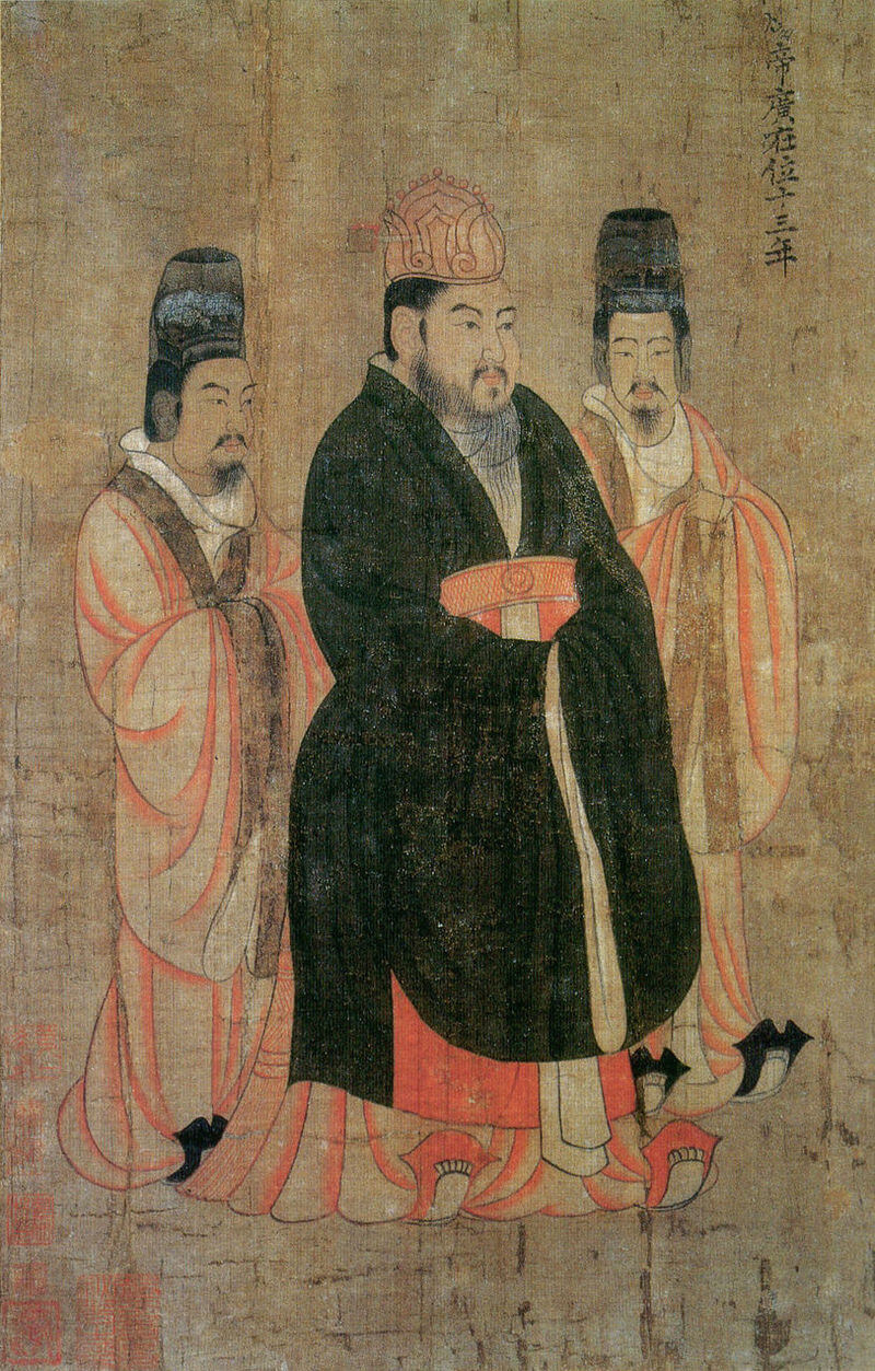 Emperor Yang of Sui. (Public domain)