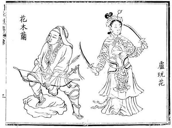 Mulan, dressed as a man, next to her sworn sister, Princess Lu Wanhua. Illustrations are from an early woodblock printing of Fierce and Filial (public domain).