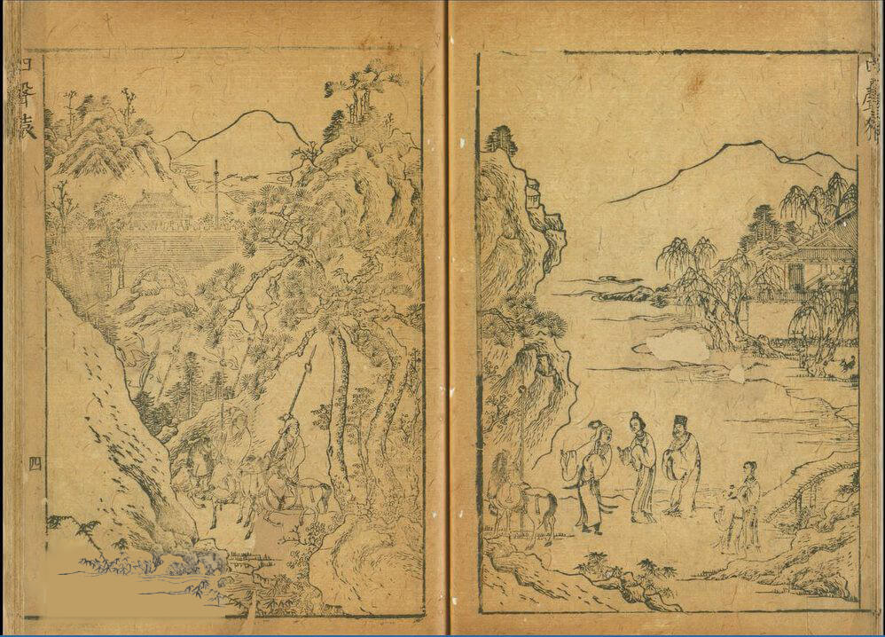 Mulan bids farewell to her family while two soldiers wait impatiently. An Illustration in a late woodblock reprinting of a collection of Xu Wei's plays (Public domain).